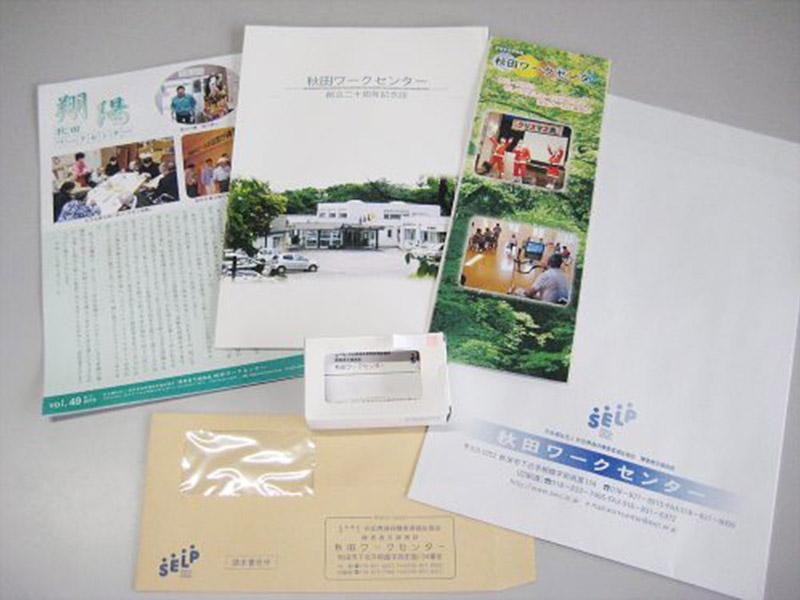 名刺印刷のイメージ写真