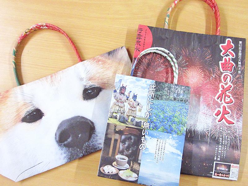 工芸品・雑貨のイメージ写真