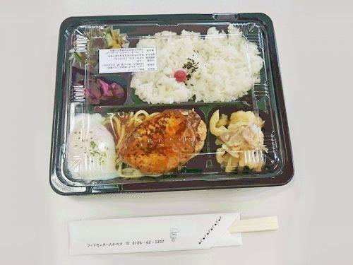 写真:お弁当