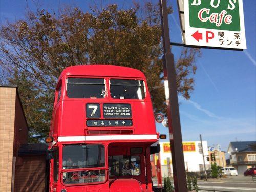 写真:ロンドンバス店舗の外観