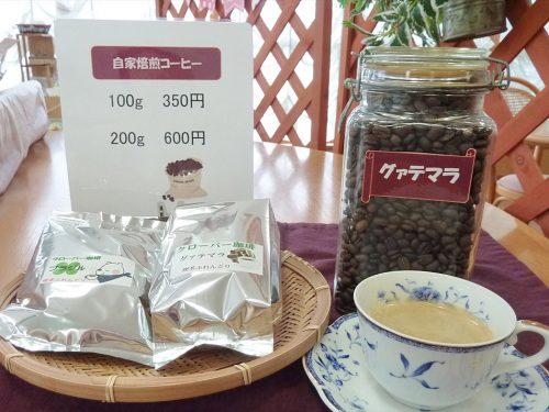 写真:自家焙煎コーヒー