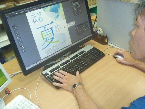写真:印刷室 作業の様子