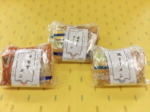 写真:包装されたラーメンセット