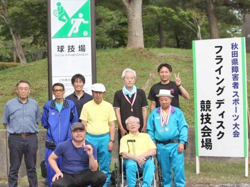 写真:スポーツ大会参加